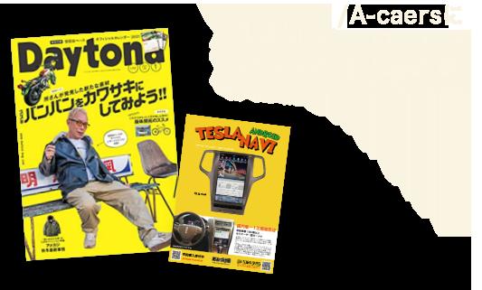 daytora