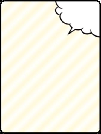 コンテンツ背景