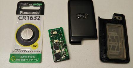 DIYでスマートキー電池交換