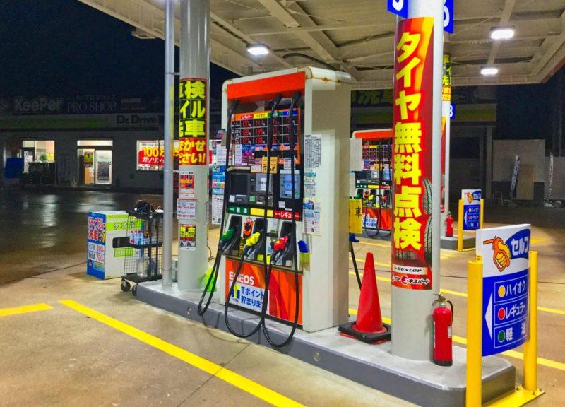 現在のガソリンスタンドの状況