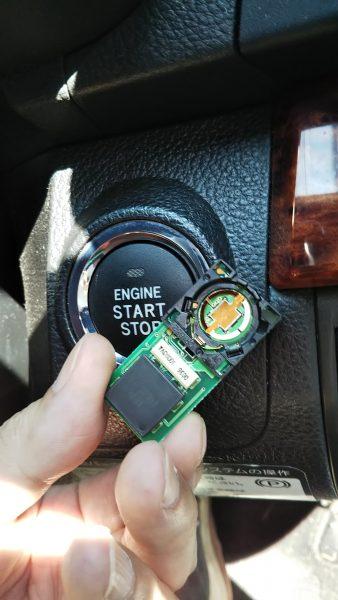 電池交換対応
