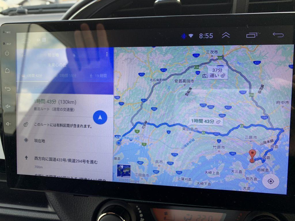 従来のGoogleマップでルート検索