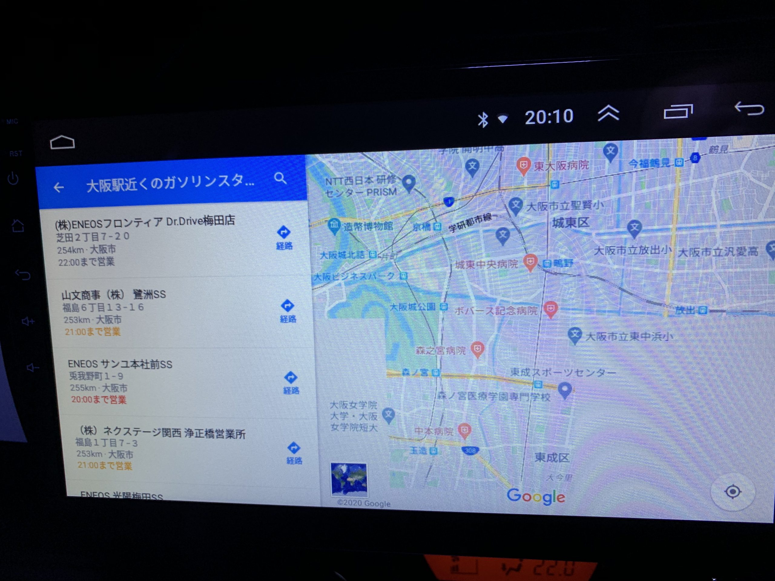 大阪城ホールの近く