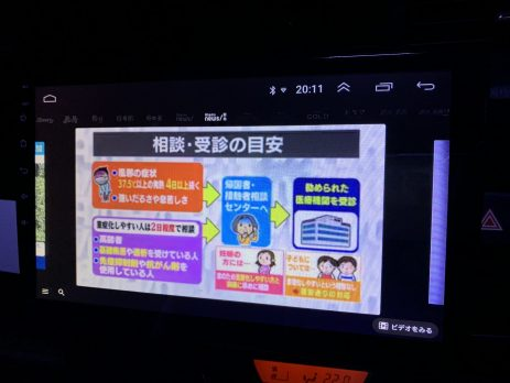 AbemaTV ニュース ドラマ アニメ番組視聴