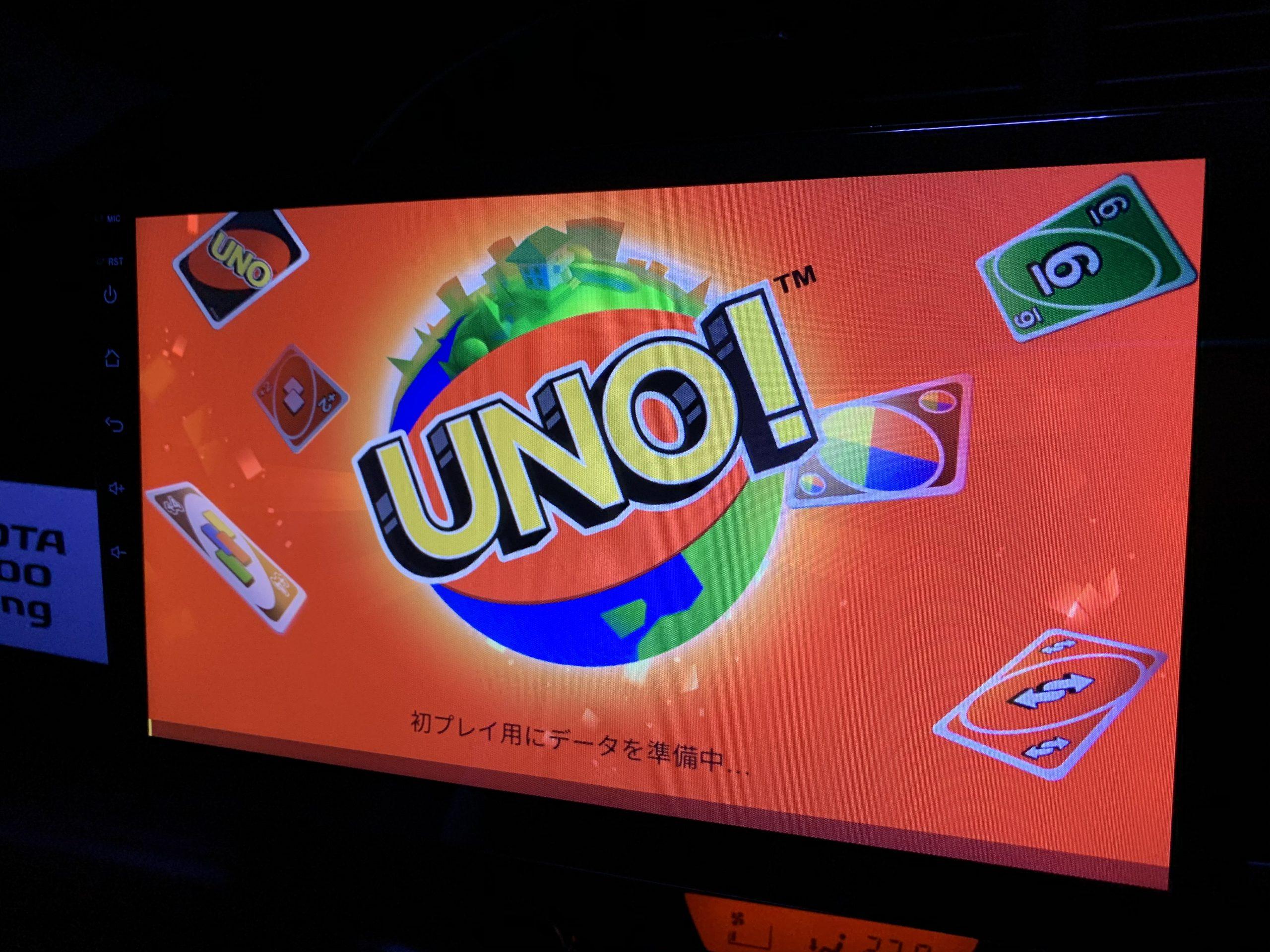 ゲームアプリ UNO