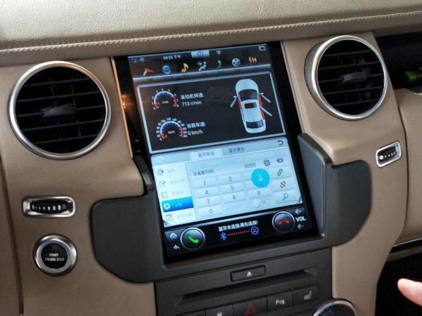 レンジローバー Bluetooth音声設定画面