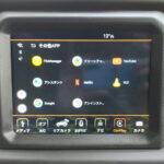 jeepラングラー2021アンドロイド搭載後の画面