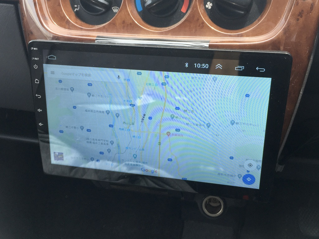 Googleマップを表示したナビ画面