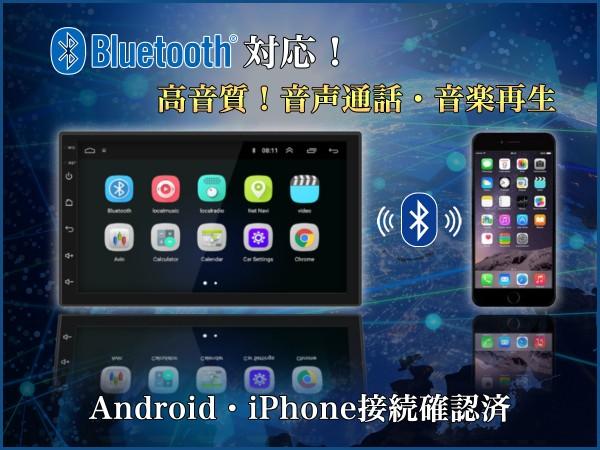 Bluetooth接続