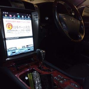レクサスLS460 テスラナビ助手席から