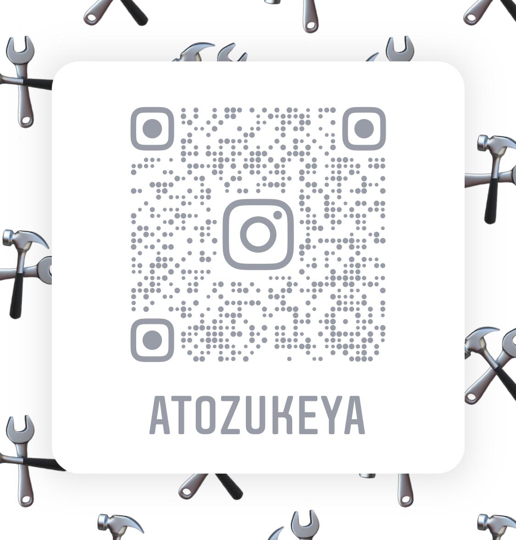 あとづけ屋Instagram公式QR